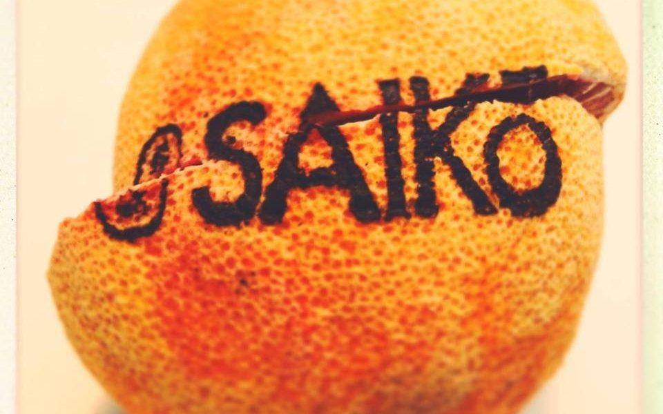 Saiko logo on orange